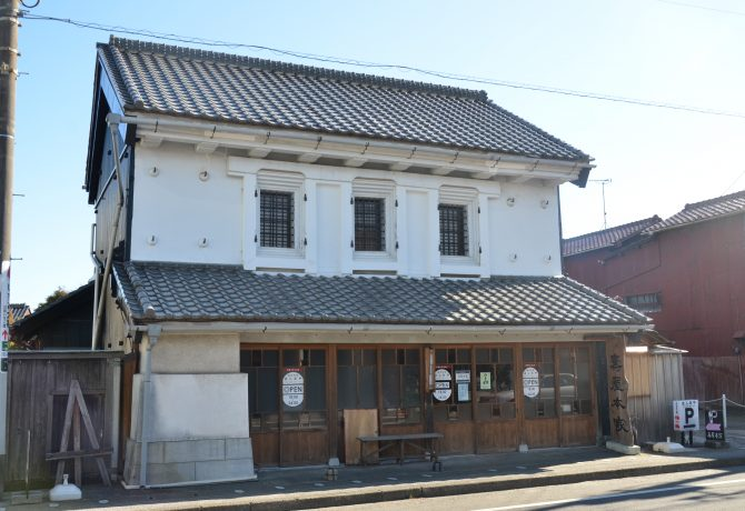 寿屋本家(すやほんけ)