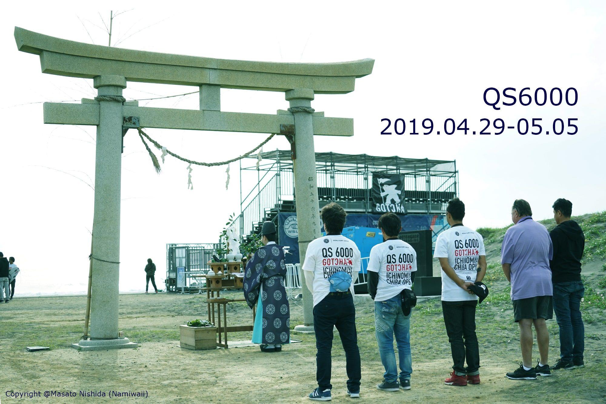 QS6000 ichinomiya chiba open 2019
