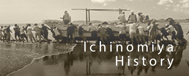 Ichinomiya History