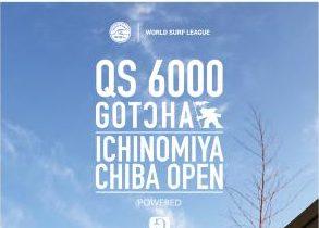 WSL QS6000 ICHINOMIYA CHIBA OPEN 開催