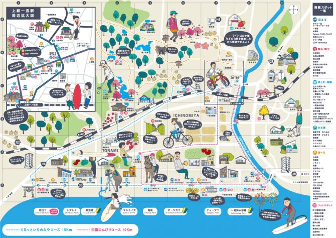 サイクリング&サーフ体験MAP 地図